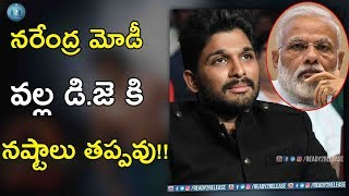 Narendra modi effect on duvvada jagannadham movie | dj video songs | allu arjun | ready2release