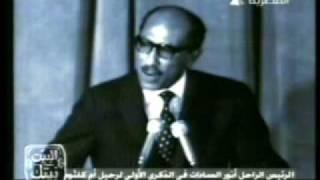 Ahmed Ramy @ Om Kalthoum