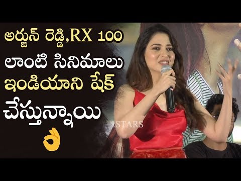 Actress Tamanna Fantastic Telugu Speech @ Next Enti Trailer Launch | Manastars