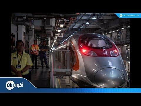 قطار الرصاصة.. أول قطار فائق السرعة يربط هونج كونج بالصين  - نشر قبل 2 ساعة