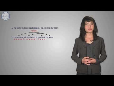 Видео Статья по русскому языку