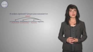 Уроки русского Предложения с однородными членами