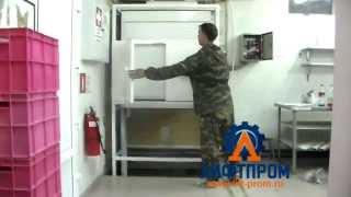 Малый грузовой лифт/подъемник ЛИФТПРОМ(Малый грузовой подъемник от компании ЛИФТПРОМ прекрасно решает проблему перемещения грузов в кулинариии...., 2015-09-09T07:31:44.000Z)