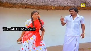 இந்த விடியோவை கடைசிவரை பாருங்கள்#Ramarajan,Rekha Best Acting Scenes#Super Scenes