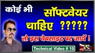 How to Download any Software for Laptop or Computer System |Hindi/Urdu| # 10