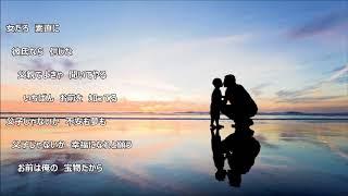 作詞・作曲:吉 幾三 編曲:野村 豊 2005年リリース 中日劇場開場40周年...