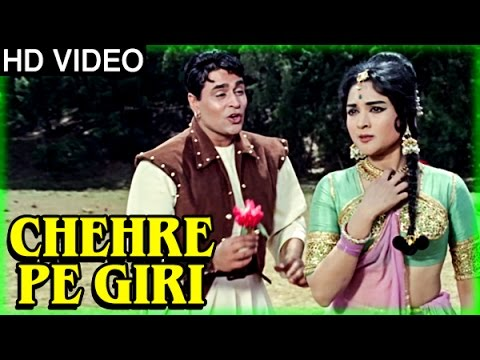 Chehre Pe Giri Full Song (HD) | Suraj Songs 1966 | Mohammed Rafi Hit Songs | Shankar Jaikishan Songs