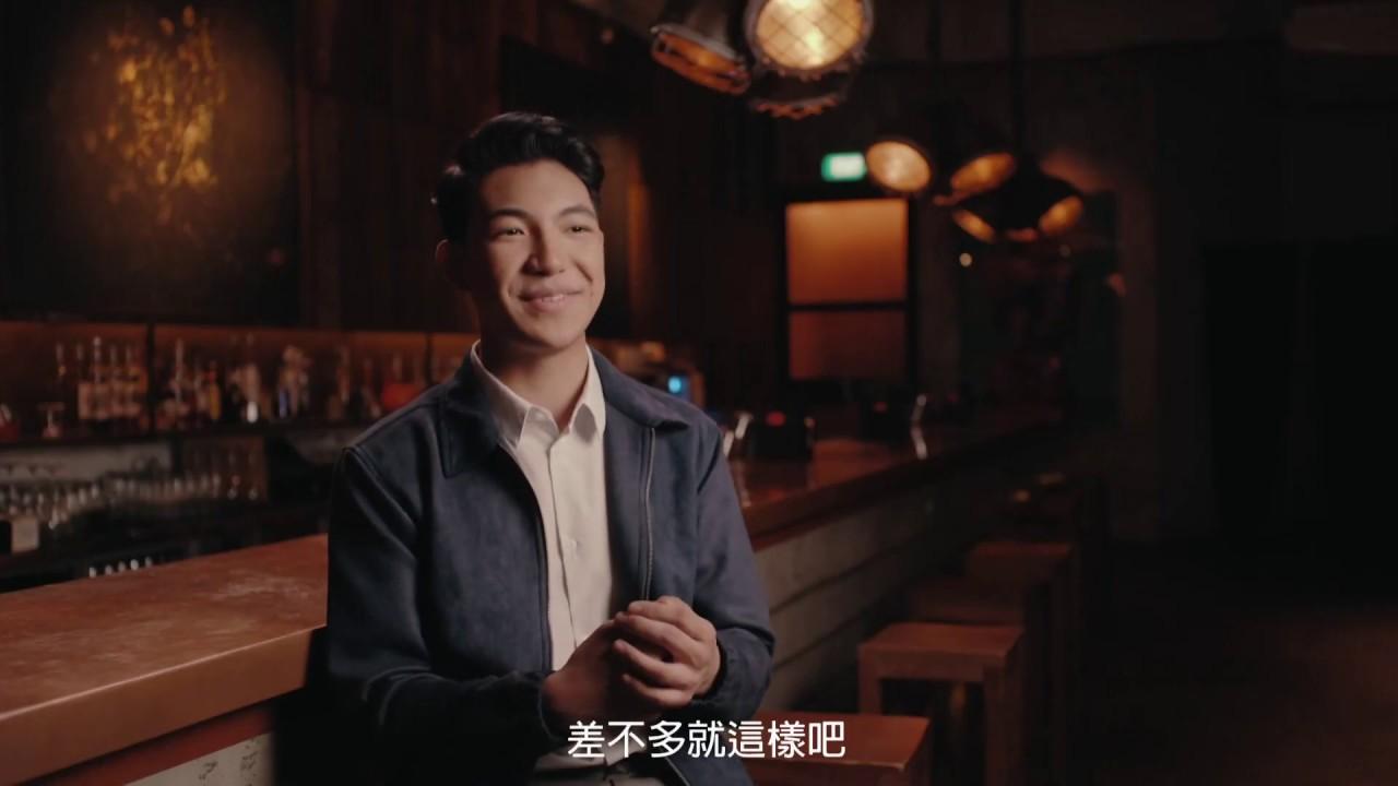 【MTV Asia Spotlight】Darren Espanto 達倫小子 - 曾登《歌手》 天才高音的童年經歷
