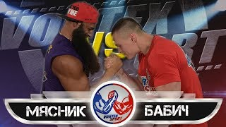 POWERLIFTING CHAMPION VS WORKOUT CHAMPION! BUTCHER VS BABICH! ARMWRESTLING WARS!