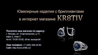 Кольцо и серьги с бриллиантами и топазами из белого золота  арт. ARS-0012(, 2016-07-29T12:46:10.000Z)