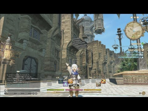 FFXIV PS3 UI Controls are Actually Easy to Use! | Final Fantasy XIV