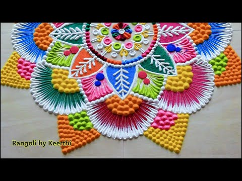 Beautiful Diwali Rangoli Designs With Colours L Happy Diwali Rangoli Design L New Rangoli For Diwali