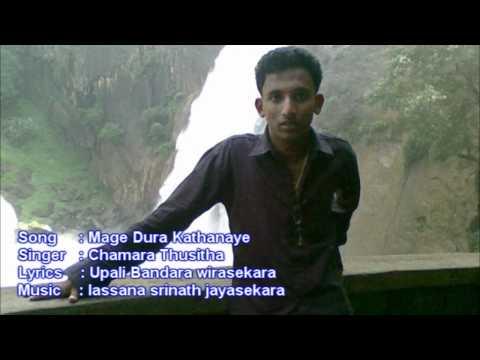 Mage Dura Kathanaye-Chamara Thusitha