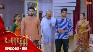 Chocolate - Episode 159 | 2nd Jan 2020 | Surya TV Serial | Malayalam Serial