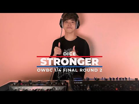 """DICE 
