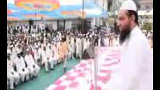 Shaikh Hanif Luharvi Nikah Bayaan
