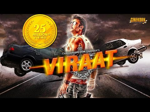 Viraat 2016 Full Movie Hindi Dubbed |...