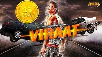 Viraat 2016 Full Movie Hindi Dubbed | Starring Challenging Star Darshan