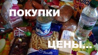 Цены, покупки, дегустация и отзыв Україна
