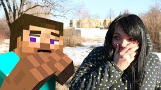 Realistic Minecraft in Real Life : Love Story # 2 - Minecraft Animation (Ksyusha & Steve)