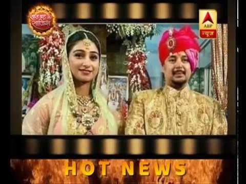 Hot News: Yeh Rishta Kya Kehlata Hai actress to tie the knot in December, 2018