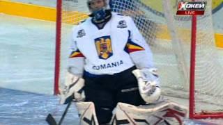 Украина - Румыния. Евро хоккей Челлендж