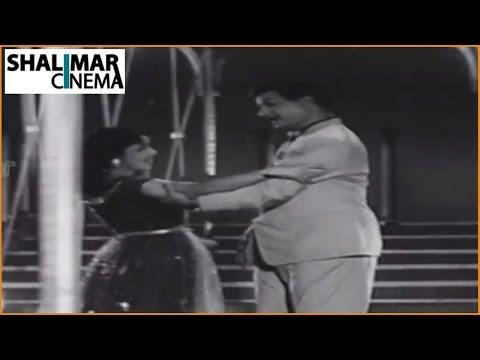 CID Movie (1965) | Endukano Ninu Choodagane Video Song
