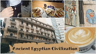 فلوج | احلي مكان للمذاكرة|مكان لشراء كل مايخص الحضارة المصرية القديمة | Vlog | Egyptian civilization