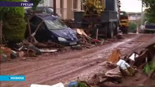 Кількість загиблих унаслідок повені у Греції зросла до 19