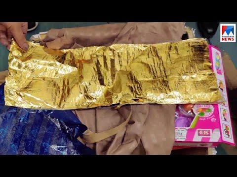 കസ്റ്റംസ് ഓഫീസറുടെ സംശയം തുമ്പായി; 78 ലക്ഷം രൂപയുടെ സ്വർണം പിടികൂടി | Chennai airport gold smuggling
