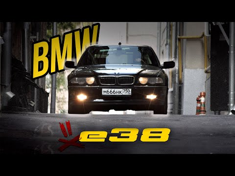 BMW E38 V12 - правильный БУМЕР