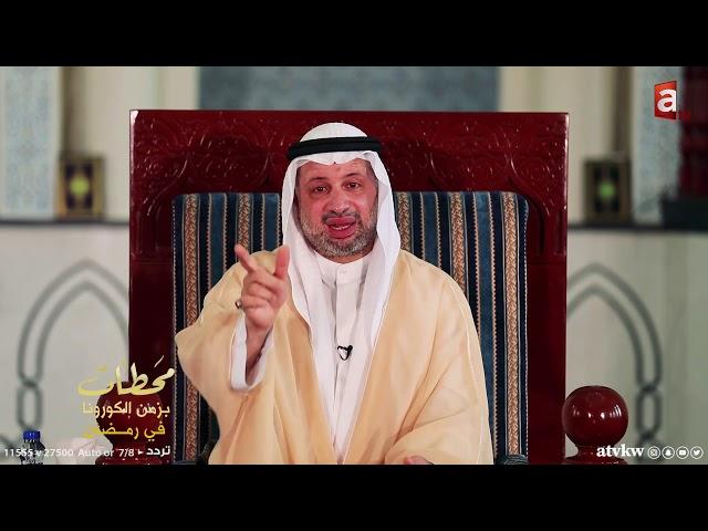 صور العدل في زمن الكورونا - محطات مع السيد مصطفى الزلزلة حلقة 10