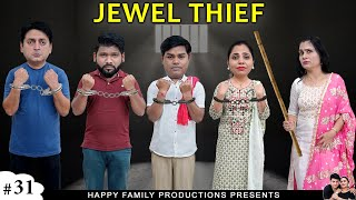 JEWEL THIEF | गहनों का चोर | A Short Family Comedy Movie | Ruchi and Piyush