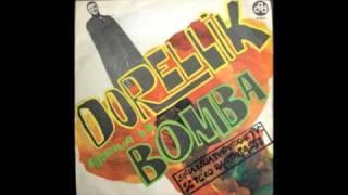 JOHNNY DORELLI - ARRIVA LA BOMBA