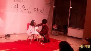 [성산기획]김만중마술사(어린이)_양정분산부인과