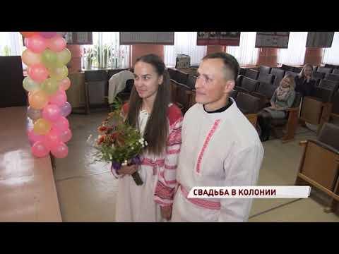 В ИК-12 Рыбинска сыграли свадьбу в славянском стиле