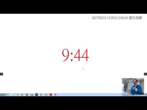 07:老師,找到好用的螢幕畫筆工具了嗎?螢幕繪圖畫筆、滑鼠游標程式 ...