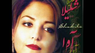 Repeat youtube video Shakila - Morghe Sahar | شکیلا - مرغ سحر