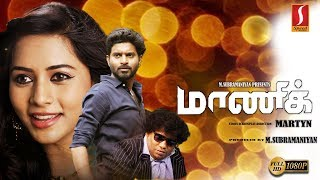 Maanik Tamil Full Movie 2019 | Action Romantic Drama Movie | New Online Release Movie HD