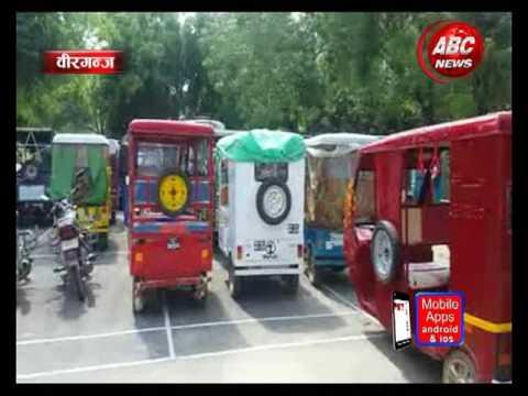 E Riksha Report Birgunj Bureau, ABC NEWS, NEPAL