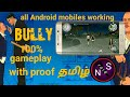 How to free download Bully for Android (தமிழ்)