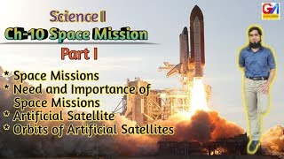 Space Missions | Class 10th |  Science 1 |Chapter 10 |Part1| Maharashtra Board New Syllabus |2018-19