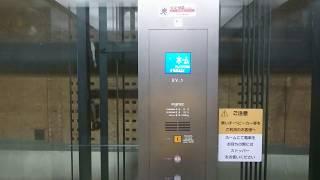【何かと贅沢な仕様】フジテックエレベーター ドーム前駅