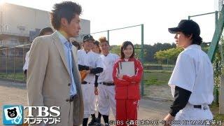 練習試合に向けて川藤(佐藤隆太)のもとにメンバーが集まりつつあった野...