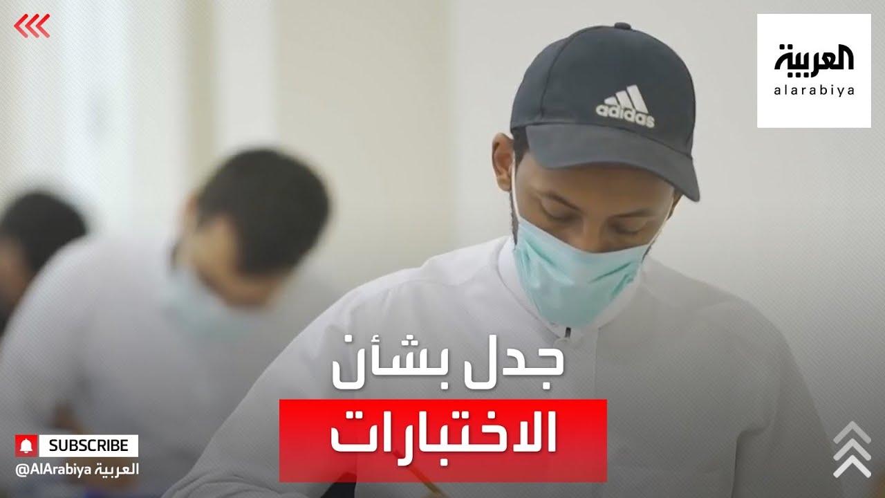 نشرة الرابعة | شاهد.. جدل بين طلاب جامعة سعودية ومنسوبيها  - نشر قبل 56 دقيقة