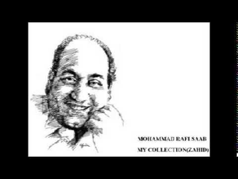 Sun Lo Meri Fariyaad... MOHAMMAD RAFI SAAB