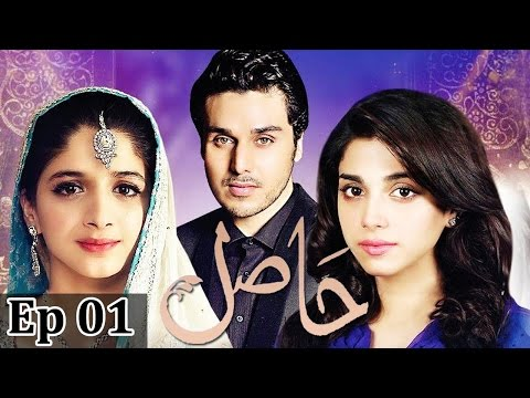 Hasil - Episode 1 | Har Pal Geo