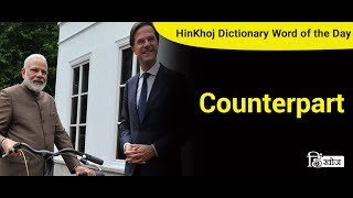 Meaning of Counterpart in Hindi - HinKhoj Dictionary