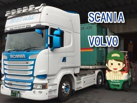SCANIA TOP LINE  VOLVO