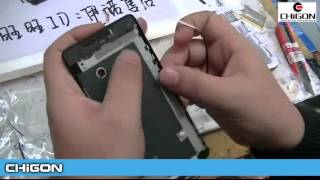 Disassembly Nubia Z7 mini